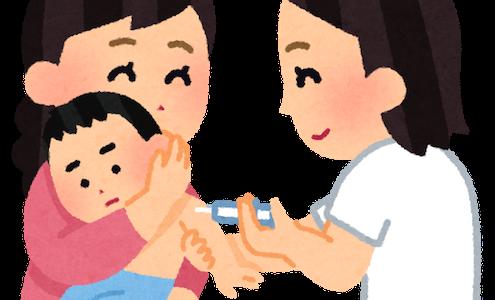 息子の予防接種2回目(生後3か月)。