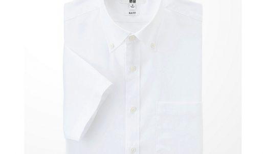 UNIQLOの「ドライイージーケアスリムフィットシャツ(半袖)」を購入した!