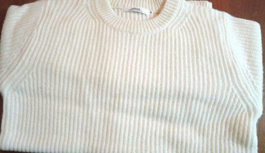 『JOURNAL STANDARD relume』で「ラムウール畔編みクルーネックニット#」を買った。