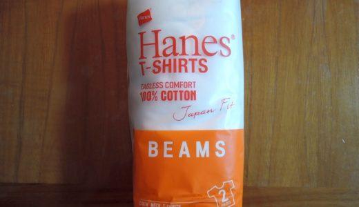 『BEAMS』で「HANES / T-SHIRTS Japan Fit ジャパンフィット(2枚組)クルーネックTシャツ」を買った。