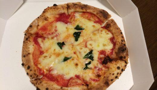 阪急塚口駅周辺でピザを食べるなら『pizza MARE(ピザ マーレ)』がおすすめ。
