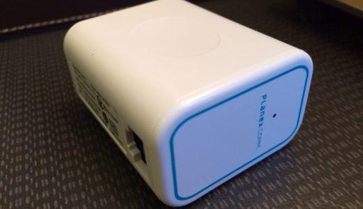 ホテルで無線LAN環境を構築するのに「ちびファイ3」が手軽で便利だった。