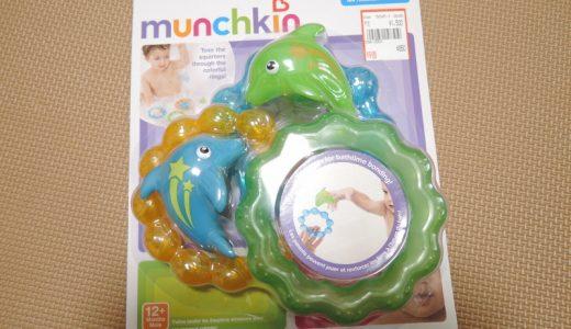 munchkin(マンチキン)のわんぱくイルカを買った。においがすごいけどかわいい。