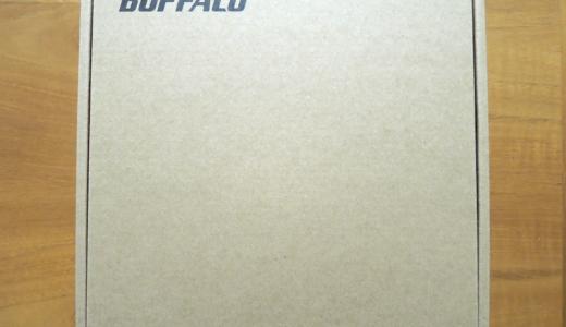 「BUFFALO無線LAN親機(Wi-Fiルーター) WHR-1166DHP2/N」を買った