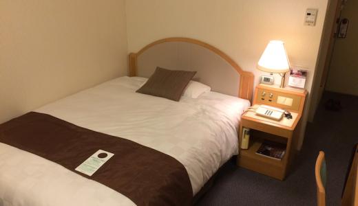 「松山東急REIホテル」に宿泊。2015年11月。