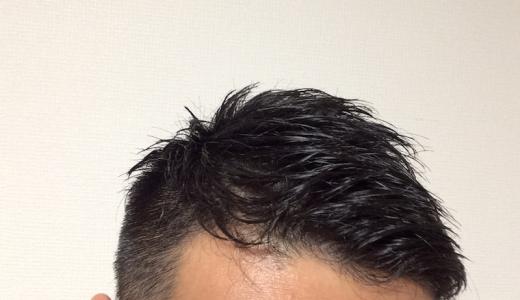 髪を切ると気分が上がる。