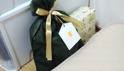 サンタさんが息子にくれたプレゼント。2014年編。