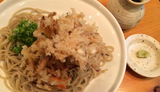 愛媛県松山市で蕎麦を食べた。「手打蕎麦まろ」。