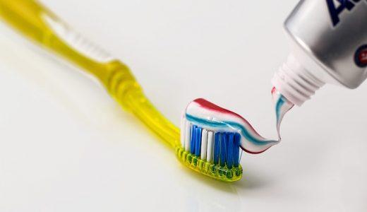 二歳児が「歯が痛い歯が痛い」というので歯医者に行った