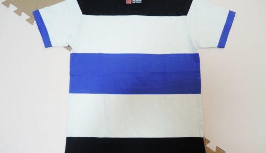 SHIPSでTシャツを2枚購入。「ビッグボーダーTee」と「FRUIT OF THE LOOM×SHIPS JET BLUE: パターンナンバリングTシャツ」