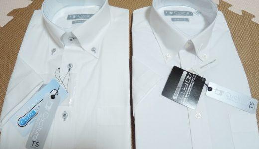 「THE SUIT COMPANY」で半袖シャツを2枚購入。