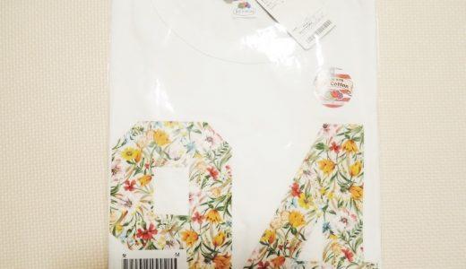 『FRUIT OF THE LOOM』のTシャツの着心地が良いから全く同じものをもう一枚買った。
