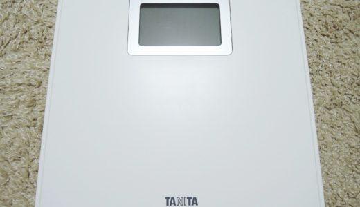 体重計を買った。TANITAの「デジタルヘルスメーター HD-662 (ホワイト)」。