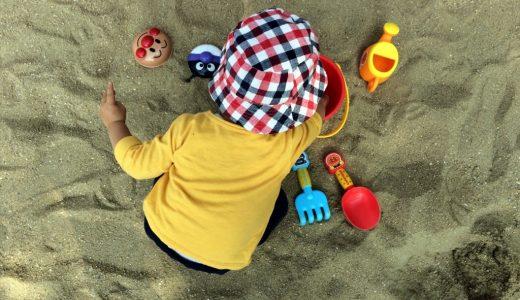 お砂場遊びとすべり台に夢中。