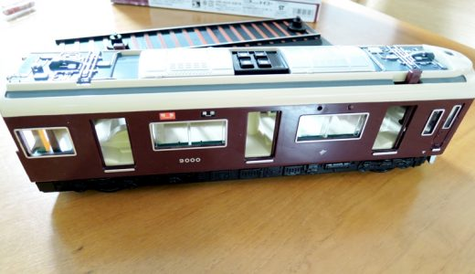 「サウンドトレイン 阪急電車9000系」を買った。