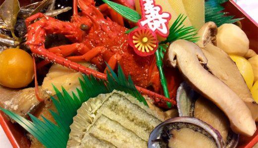 おせち食べてぜんざい食べて蟹食べて