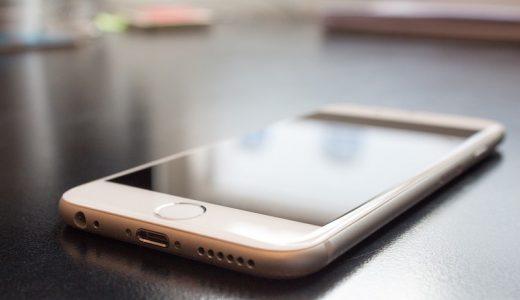 iPhoneが画面割れから復活。新品と交換を選択した。