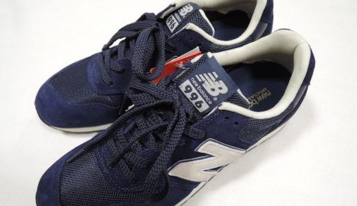 green label relaxing別注New BalanceのMRL996を買った