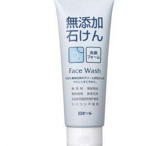 洗顔フォームを「ロゼット無添加石けん洗顔フォーム」に変えてみた