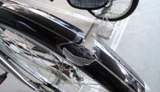 自転車のフェンダーが壊れた