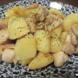 塩レモンを使って「鶏もも肉とじゃがいものソテー」を作った。