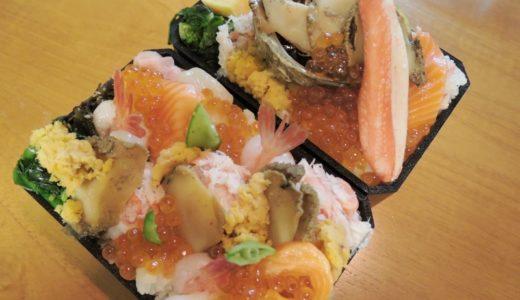 「札幌アゾル」のドーナツと「肴や一蓮 蔵」の海鮮丼。