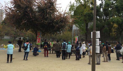 「おおさか元気プロジェクト2015with高津宮」に行った。