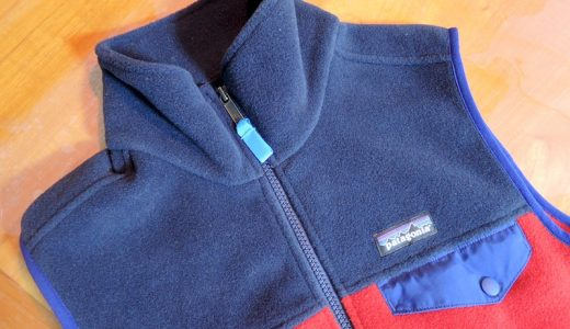 「PATAGONIA MEN'S LIGHTWEIGHT SYNCHILLA® SNAP-T® VEST」を買った。