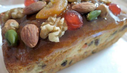 お土産にLa Branche (ラ・ブランシュ)でドライフルーツたっぷりのパウンドケーキを買った。【愛媛松山】