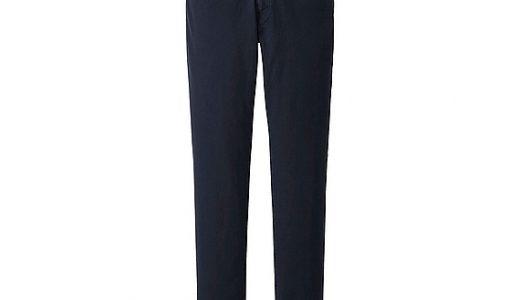 UNIQLOの「ストレッチスリムフィットテーパードカラージーンズ」めっちゃいい。