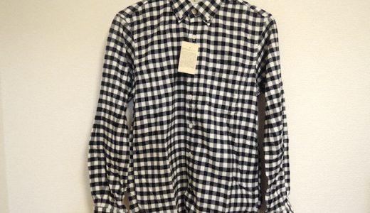 無印良品のオーガニックコットンフランネルチェックボタンダウンシャツを買った