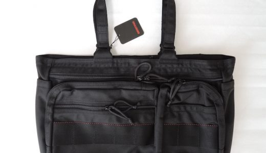 BRIEFING BS TOTE WIDE を買った!トートバッグおすすめです