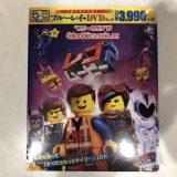 レゴムービー2のBlu-ray&DVDを買った
